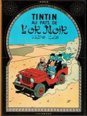 Tintin (Historique) -15C6 - Tintin au pays de l'or noir