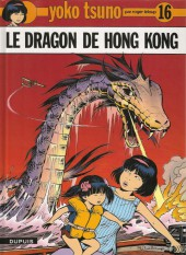 Yoko Tsuno -16b15- Le dragon de Hong Kong
