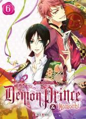 Demon Prince & Momochi (The) -6- Tome 6