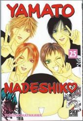 Yamato Nadeshiko -25- Tome 25
