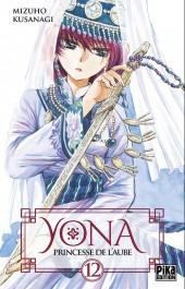 Yona, princesse de l'aube -12- Tome 12