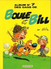 Boule et Bill -7c76- Album n° 7 des gags de boule et bill