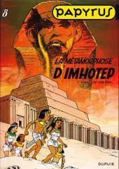 Papyrus -8c10- La métamorphose d'imhotep