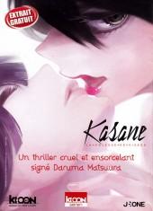 Kasane - La Voleuse de visage -1Extrait- Tome 1