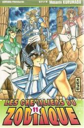 Les chevaliers du Zodiaque (Kana) -11a- Chevaliers, nous vous confions Athéna