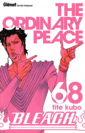 Bleach -68- The ordinary peace