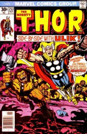 Thor (1966) -253- Side by Side with Ulik!