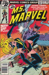 Ms. Marvel (1977) -22- Second Chance!