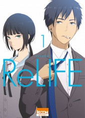 Couverture de ReLIFE -1- Tome 1