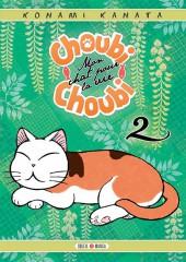 Choubi-Choubi - Mon chat pour la vie -2- Tome 2