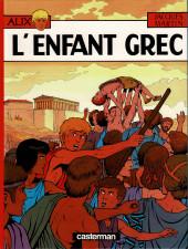 Alix -15b1989- L'enfant grec