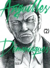 Anguilles démoniaques -2- Tome 2