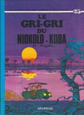 Spirou et Fantasio -25b76- Le gri-gri du Niokolo-Koba
