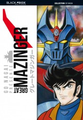 Great Mazinger -1- Tome 1