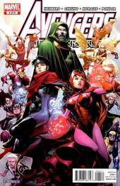 Avengers: The Children's Crusade (2010) -4- Avengers: The Children Crusade #4