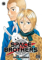 Space Brothers -15- Tome 15