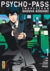 Psycho-Pass - Inspecteur Shinya Kôgami -1- Tome 1
