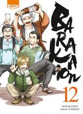 Barakamon -12- Tome 12