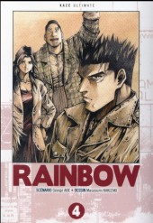 Rainbow -INT4- Tome 4