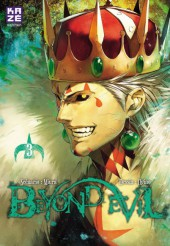 Beyond Evil -3- Tome 3