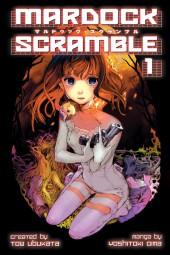 Mardock Scramble (2011) -1- Volume 1