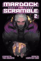 Mardock Scramble (2011) -2- Volume 2