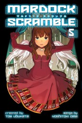 Mardock Scramble (2011) -5- Volume 5