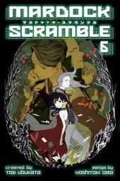 Mardock Scramble (2011) -6- Volume 6