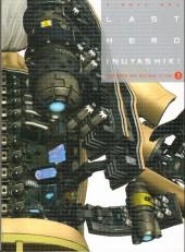 Last Hero Inuyashiki -5- Vol. 5