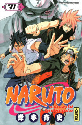 Naruto -71- Je vous adore !