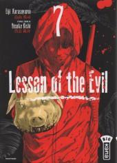 Lesson of the Evil -7- Volume 7