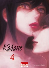 Kasane - La Voleuse de visage -4- Tome 4
