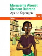 Aya de Yopougon -1PUB- Volume 1
