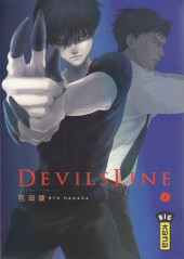 DevilsLine -5- Tome 5