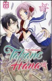 Takane & Hana -1- Tome 1
