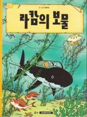 Tintin (en langues étrangères) -12Coréen- Le Trésor de Rackham le Rouge