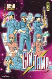 Gintama -38- Tome 38