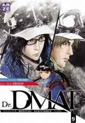 Dr. DMAT -9- Tome 9