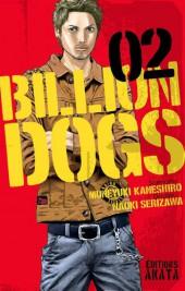 Billion Dogs -2- Tome 2