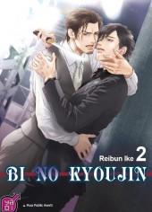 Bi no Kyoujin -2- Tome 2