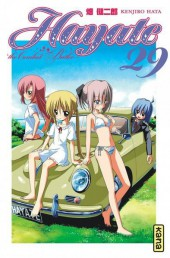 Hayate the combat butler -29- Tome 29