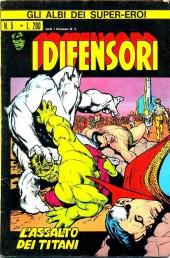 Albi dei Super-Eroi (Gli) -5- I DIFENSORI: L'Assalto dei Titani