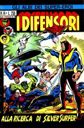 Albi dei Super-Eroi (Gli) -14- I DIFENSORI: Alla Ricerca di Silver Surfer