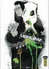 Ushijima - L'usurier de l'ombre -30- Tome 30