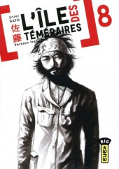 L'Île des téméraires -8- Tome 8