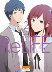 ReLIFE -2- Tome 2
