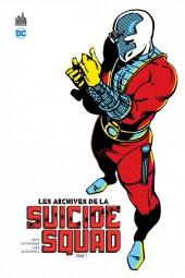Suicide Squad (Les Archives de la)