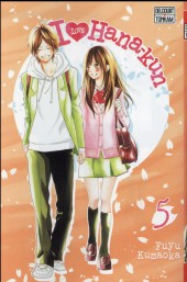 I Love Hana-Kun -5- Tome 5
