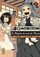 Log Horizon - La brigade du vent de l'ouest -5- Tome 5