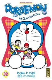 Doraemon, le Chat venu du futur -32- Tome 32